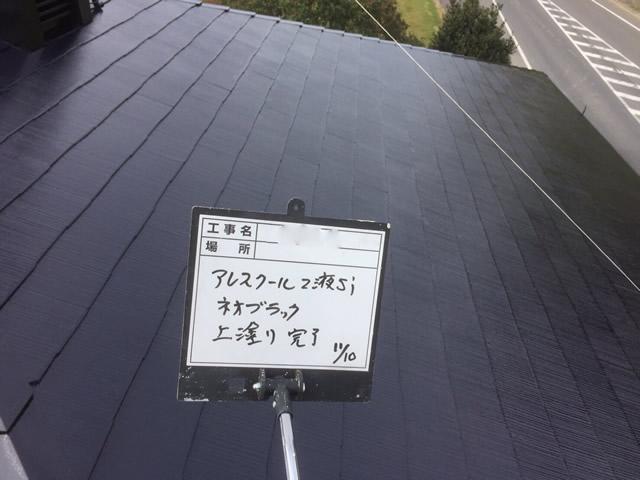 屋根塗装 長泉町K様邸